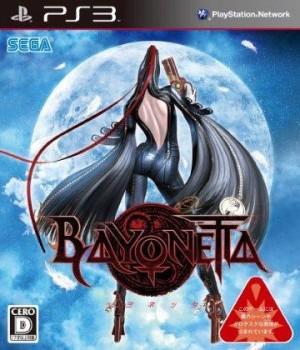 Japanska omslaget till Bayonetta